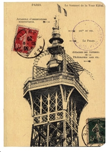 CARNET HAUT PARIS TOUR EIFFEL A5 15 X 21 192 PAGES IVOIRES LIGNEES ROUGES