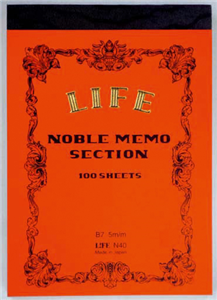 BLOC JAPONAIS LIFE ORANGE NOBLE NOTE DOS CARRE 8.8X12.7CM - 300 PAGE