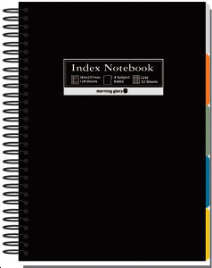 INDEX NOTEBOOK  SPIRALES NOIR