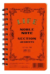 PETIT CARNET JAPONAIS LIFE ORANGE NOBLE NOTE A SPIRALE 12.5X8CM