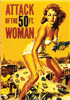 CARNET PIN UP ATTACK OF THE 50 FT WOMAN 12 X18