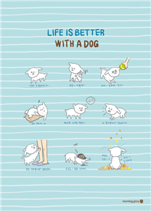 NOTEBOOK BETTER WITH A DOG 18.6 X 25.4 CM - PAGES LIGNEES