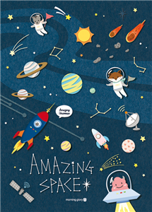 NOTEBOOK AMAZING SPACE 18.6 X 25.4 CM - PAGES LIGNEES