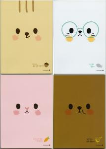 SET DE 4 NOTEBOOKS A5 ANIMAUX COREENS
